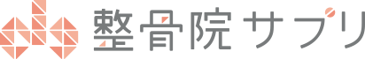 整骨院サプリ by Medical DOC